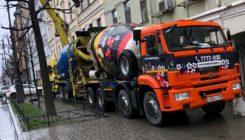 Поставка бетона в жилую квартиру в Санкт-Петерубрге