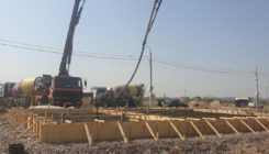 Поставка бетона для загородного строительства